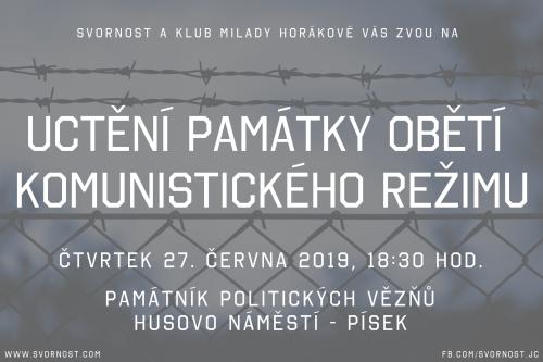 OKR-2019