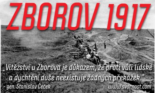 ZBOROV_CS_delostrelectvo_ostreluje_pozicie_nepriatela_2_7_1917-svornost